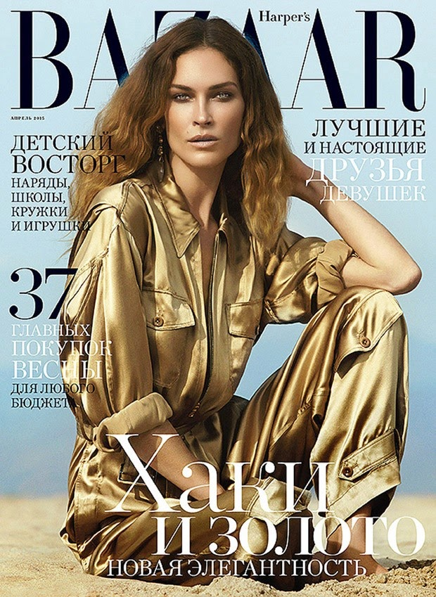 Supermodel @ Erin Wasson by Andrew Yee for Harper's Bazaar Russia