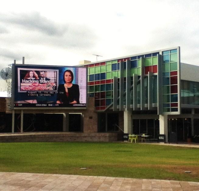 Northbridge Big Screen