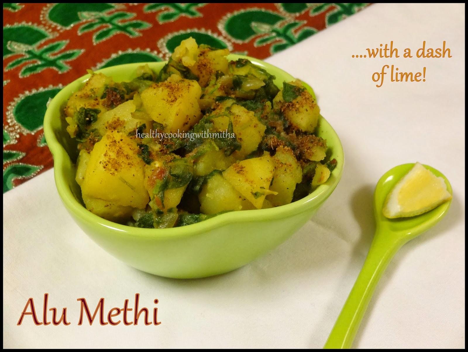 ... Mitha! A Vegetarian World..: Alu Methi/ Potato with Fenugreek Leaves