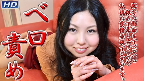 Gachinco_gachi606_Komachi Pgchincf gachi606 Komachi 05280