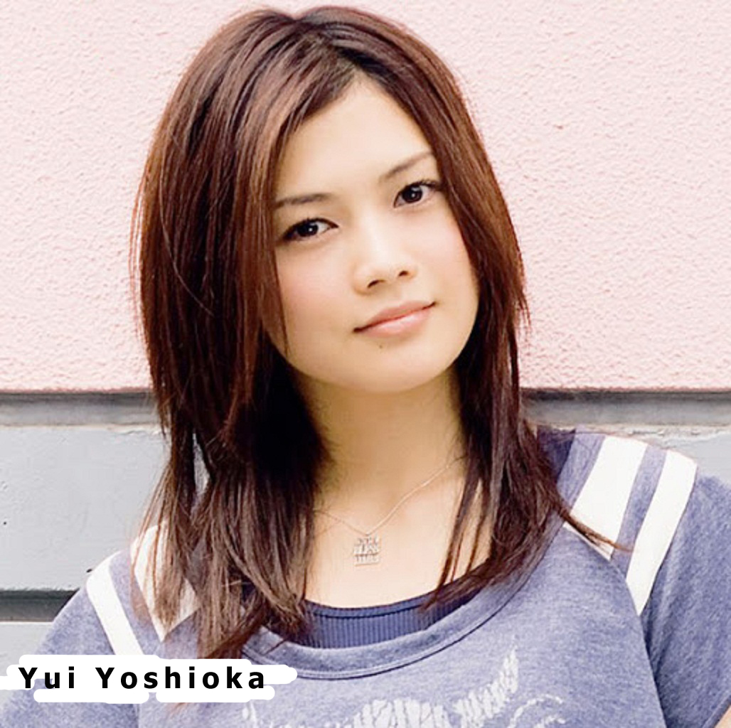 yui yoshioka a japanese female singer and songwriter zwetadotcom