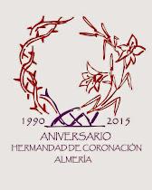 Logotipo del XXV Aniversario Hermandad de la Coronación