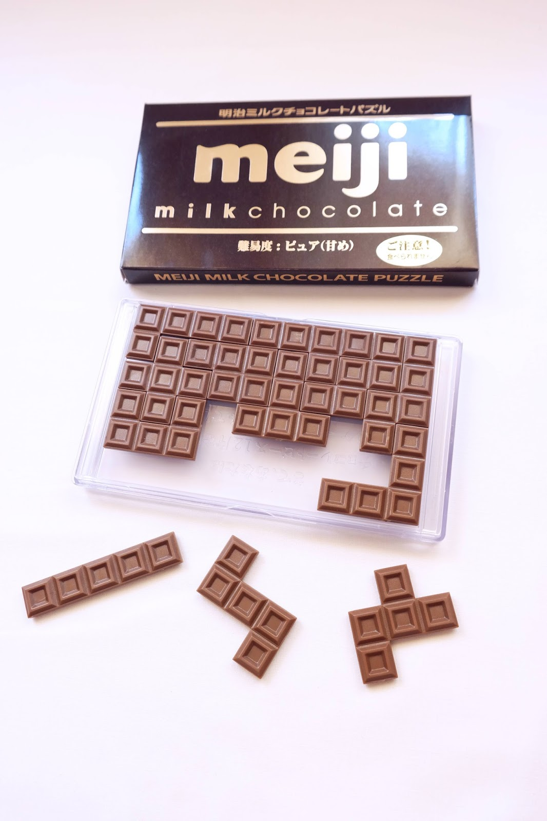 Gabriel Fernandes' Puzzle Collection: Meiji Milk Chocolate