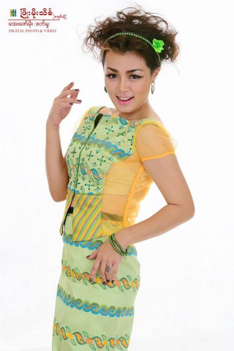 Phway Phway - Academy Fashion