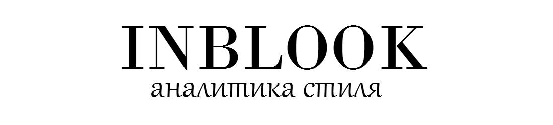 Inblook