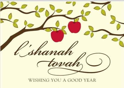 Rosh hashanah 2015 traditional jewish greetings quotes new year 2015 m4hsunfo