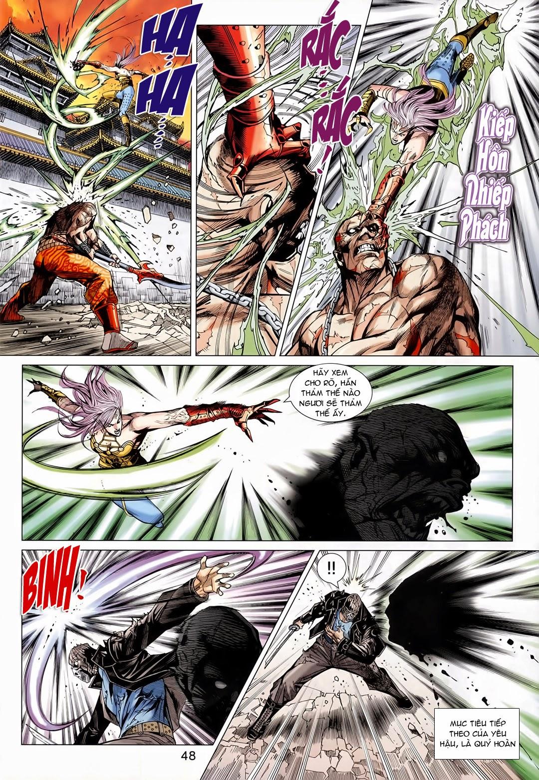 Tân Tác Long Hổ Môn trang 43