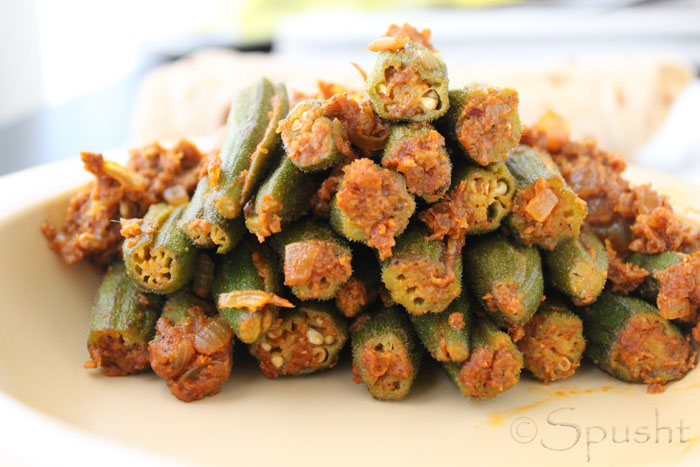 How to Make Stuffed Bhindi Masala How to Make Stuffed Bhindi Masala new pictures