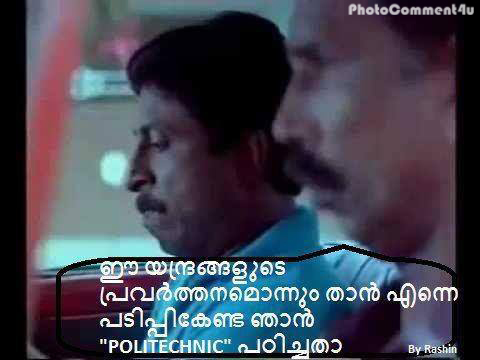 Malayalam movie dialogues for facebook