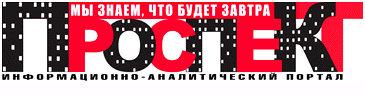 Проспект Запорожье