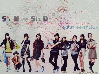 Sho Neo Shi Dye Wallpapers