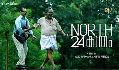 North 24 kaatham 2013 Malayalam Movie Mp3 Songs - 123Musiq - Latest