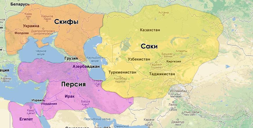 Картинки по запросу Территория Скифского государства во II в н.э.