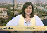 برنامج صالة التحرير مع عزة مصطفى  حلقة الأحد 31-8-2014