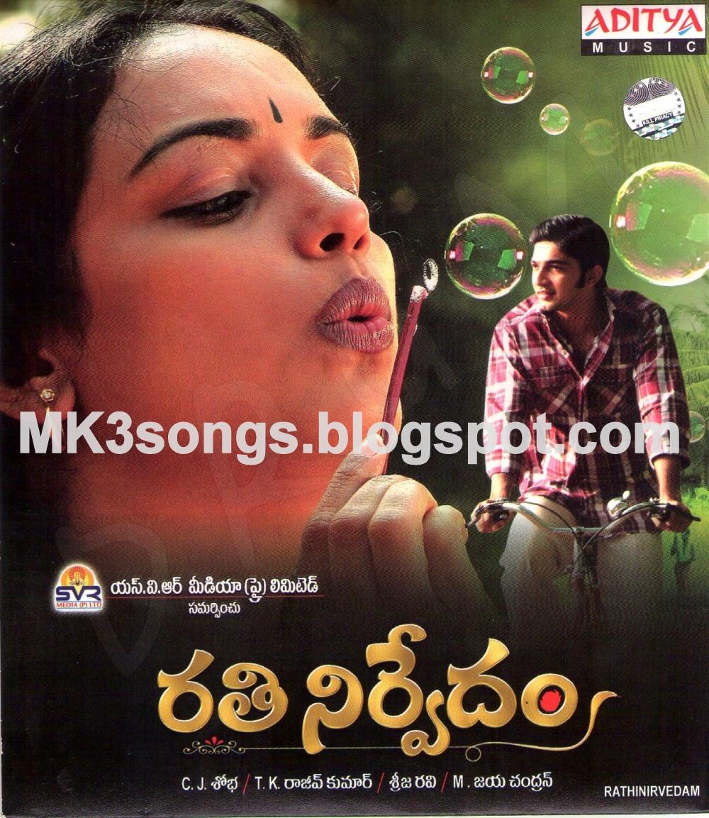 Tulsi Vivah  Full Devotional Movie  Jayshree Gadkar