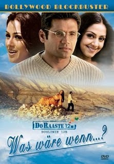 12 B (2001) - Tamil Movie