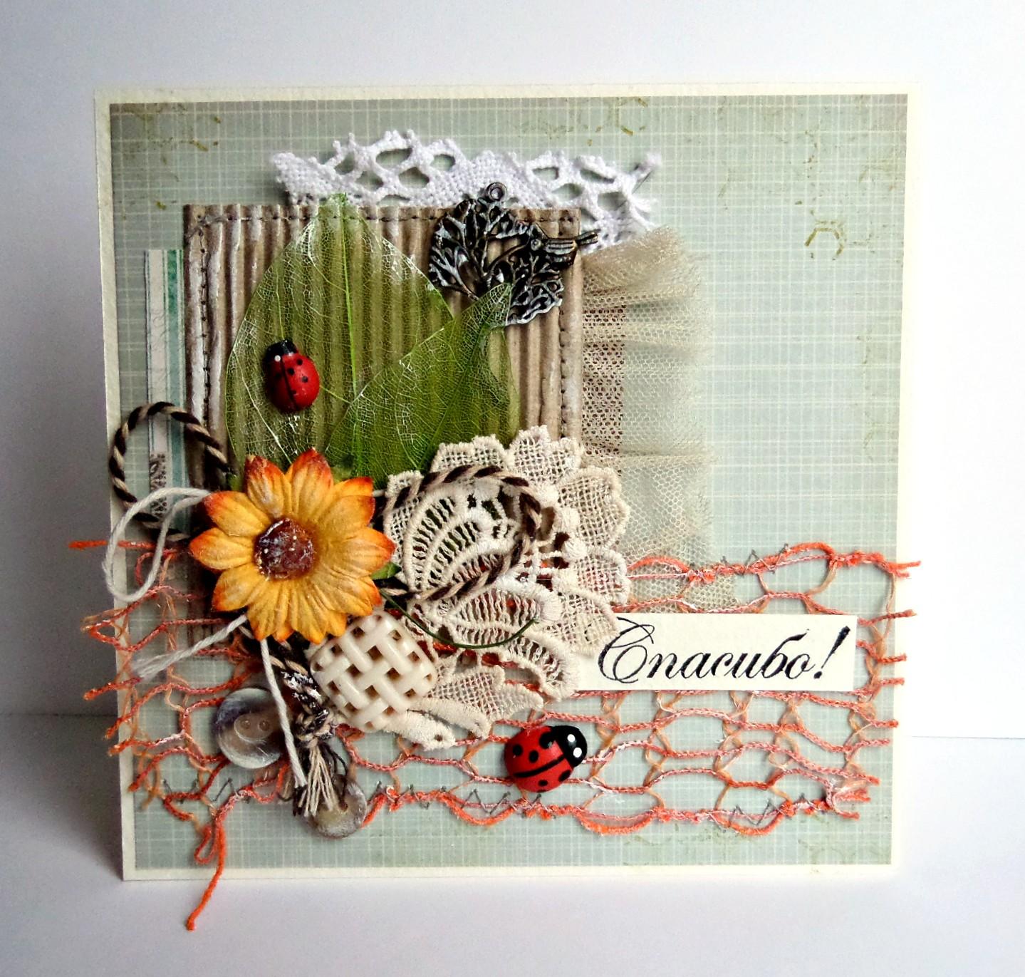 Осенние открытки спасибо 73
