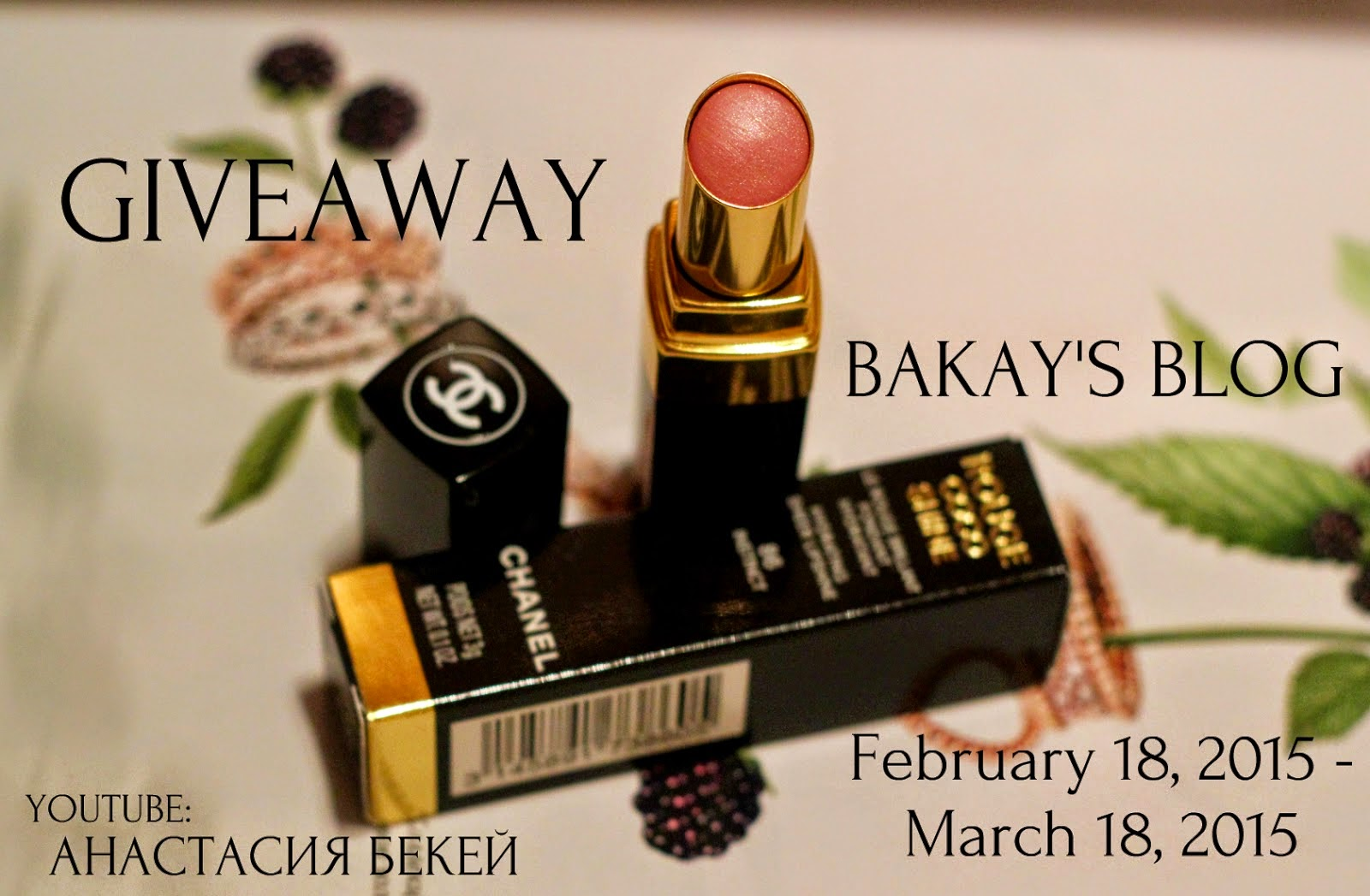 GIVEAWAY: LIPSTICK CHANEL ROUGE COCO 86