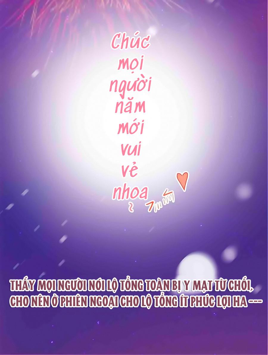 Hào Môn Tiểu Lãn Thê - Chap 15.5