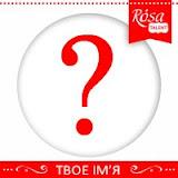 """Набір в ДК """"Rosa Talent"""""""