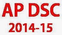 AP DSC  2014-15