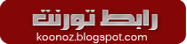 https://archive.org/download/koonoz_blogspot_com_abu_bakr_Shatri/koonoz_blogspot_com_abu_bakr_Shatri_archive.torrent