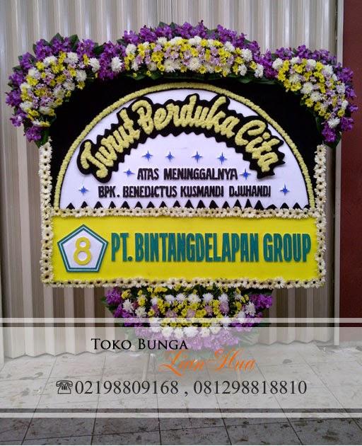 bunga papan duka cita, toko bunga paling dekat rumah duka husada, toko bunga jakarta barat