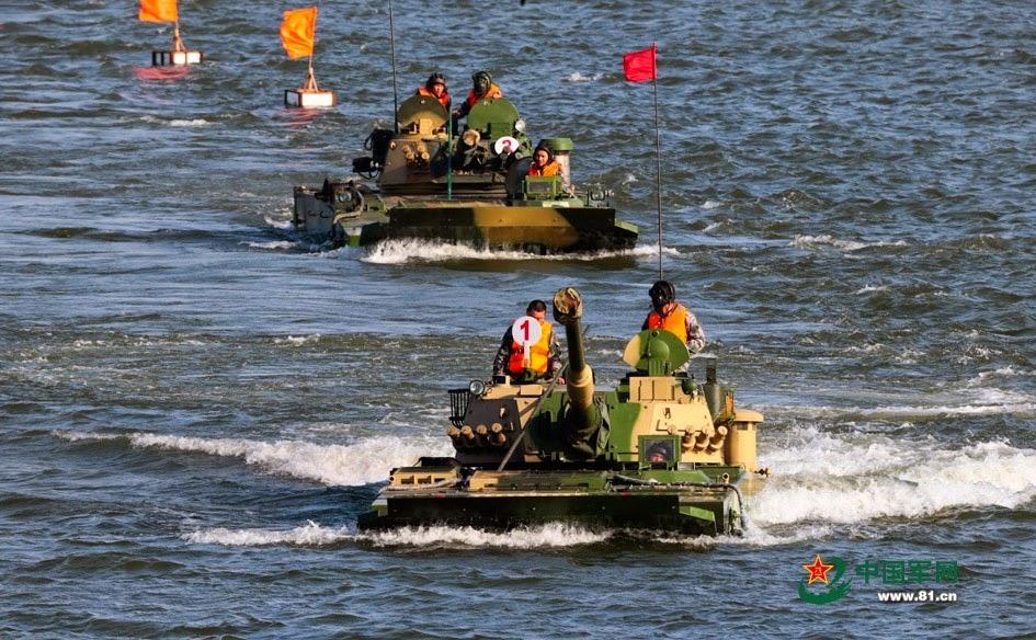 fuerza naval: