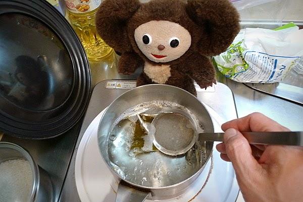 親子丼トマト入りの作り方(1)