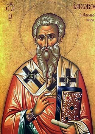 Feast of St. James of Jerusalem, Brother of Jesus and Martyr