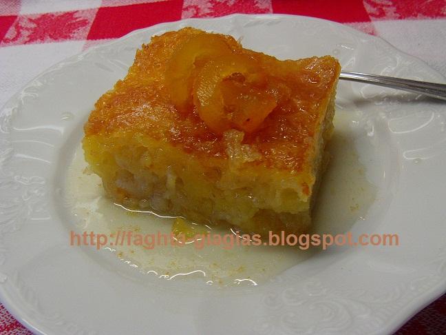 Τα φαγητά της γιαγιάς - πορτοκαλόπιτα
