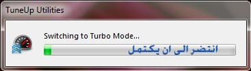 اقوى واضخم شرح لبرنامج TuneUp Utilities 2012 على مستوى الوطن العربي 150 صورة Untitled-43.jpg