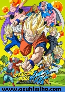Dragon Ball Z Kai Episode 114 Subtitle Indonesia