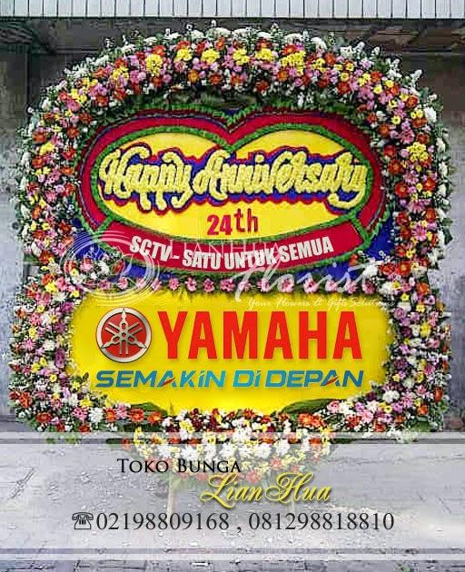 papan bunga anniversary, toko bunga jakarta barat, bunga ucapan selamat ulang tahun,