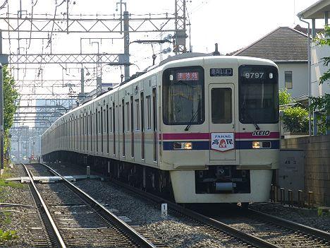 高尾HM付の準特急 高尾山口行き 9000系