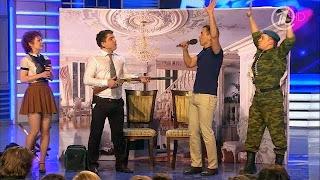 КВН 2014 Высшая лига Первая 1/4 (20.04.2014)