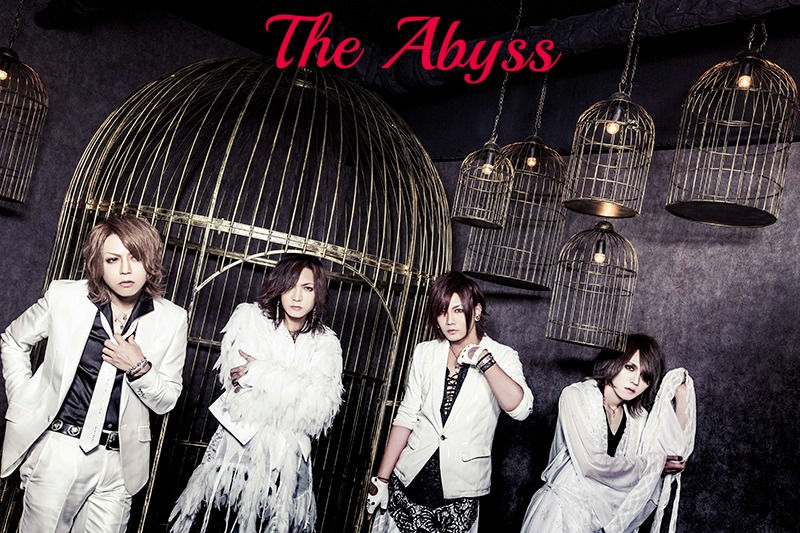 The Abyss ♥