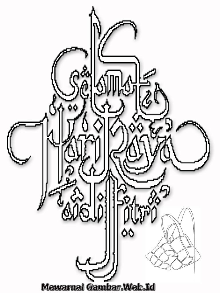 Kaligrafi Selamat Hari Raya Idul Fitri | Mewarnai Gambar