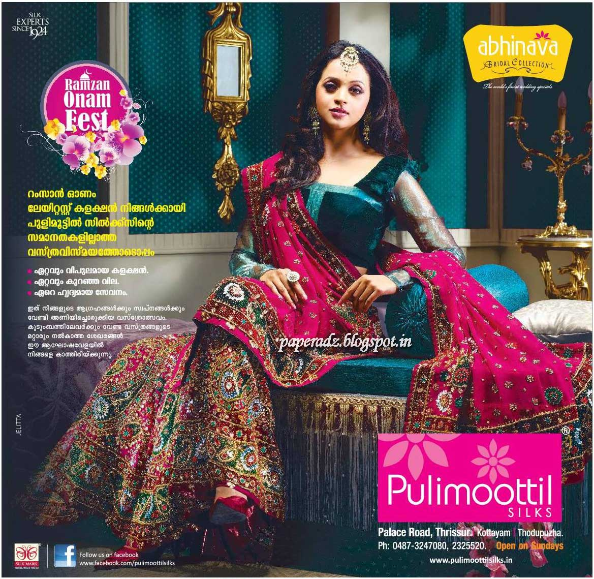 Pulimoottil silks thodupuzha actress bhavana for Hm diwan jewellers