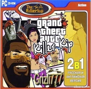 GTA Killer Kip PC Game