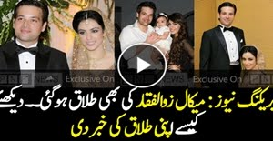 BREAKING NEWS - Mikaal Zulfiqar Divorced