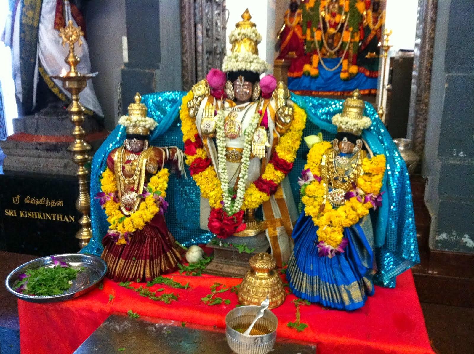 Shri Srinivasa Perumal Temple
