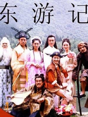 Đông Du Ký - The Legends ...