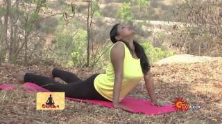 Sun TV Yoga 10-09-13