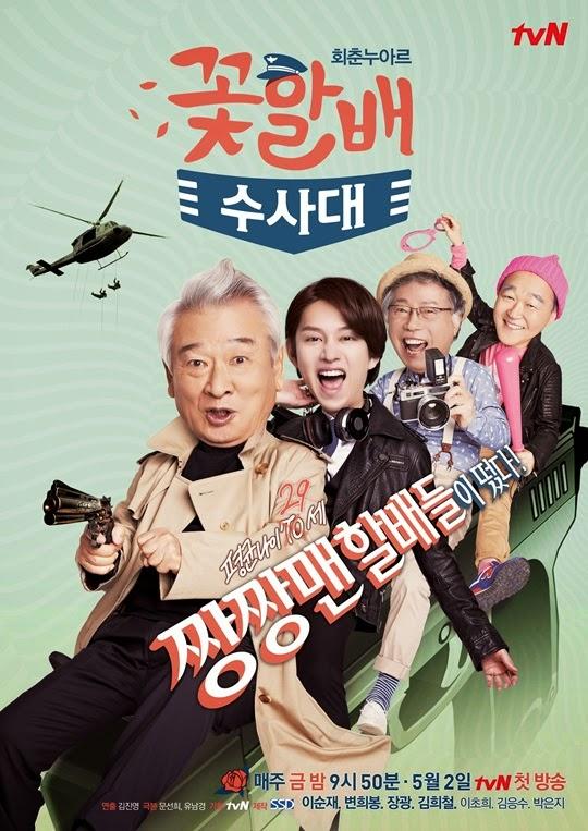 xem phim Đội Điều Tra Đẹp Lão - Grandpas Over Flowers Investigation Team full hd vietsub online poster