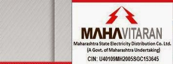 Mahavitaran Aug 2014 Recruitment