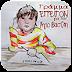 Γράμμα ΕΠΕΙΓΟΝ για τον Άγιο Βασίλη, Άννα Πήλιου (Android Book by Automon)
