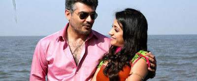 Ajith and Trisha hot stills