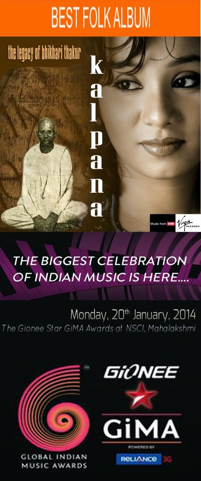 GIMA 2013 (GlobalIndianMusicAcademyAwards)