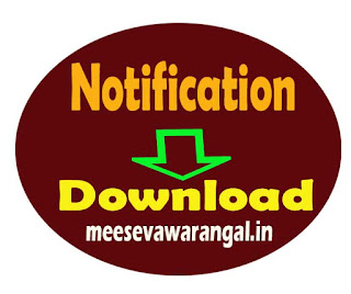 www.rmsaassam.in
